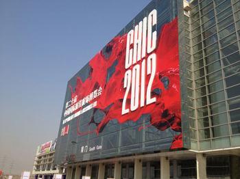 CHIC2012国际服装博览会展馆外景