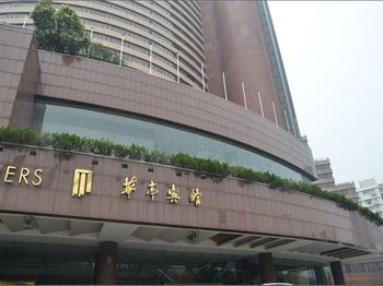 第十一届大讲堂上海华亭站