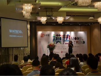 上海纺织协会时尚创研中心暨POP时尚创研中心企划总监杨胜男女士现场演示MOSTREND高端趋势网